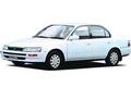 Corolla VII E100 (1991-1997)