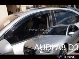 Ветровики AUDI A8 D3 (2002-2010) Sedan HEKO