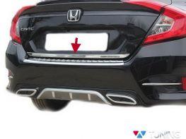 Хром на кромку багажника HONDA Civic 10 (16-18) Sedan