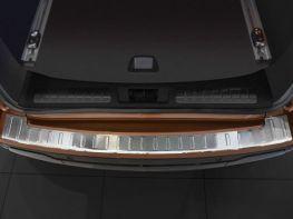 Накладка на задний бампер Range Rover Evoque (11-/15-) - Avisa