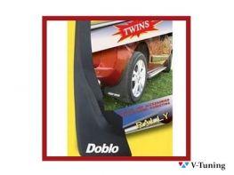Брызговики передние FIAT Doblo I (2000-2005)