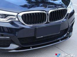 Решётка радиатора BMW 5 G30/G31 (2017- ) - хром рамка