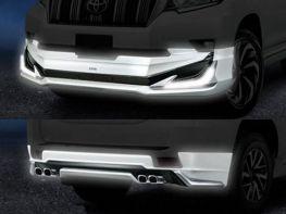 Накладки передняя и задняя TOYOTA LC J150 Prado IV (18-) - Modellista LED DRL