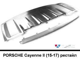 Накладки на бампера PORSCHE Cayenne II (15-17) рестайл