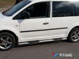 Боковые трубы с проступью VW Caddy III (04-14)