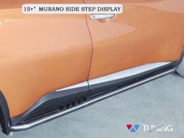 Пороги боковые NISSAN Murano III Z52 (15-) - OEM