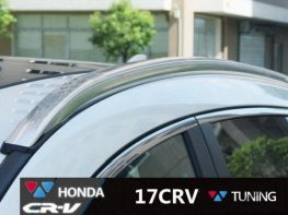 Рейлинги HONDA CR-V V (17-19) - OEM (интегрированные)