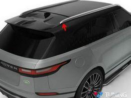 Рейлинги Range Rover Velar (17-19) - OEM