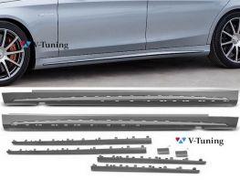 Пороги боковые MERCEDES S W222 (2014-) Long - AMG