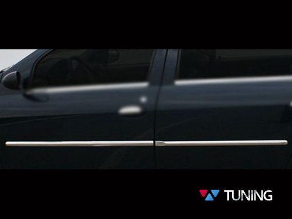 Хром молдинг дверной DACIA (RENAULT) Logan (2004-2011) Sedan
