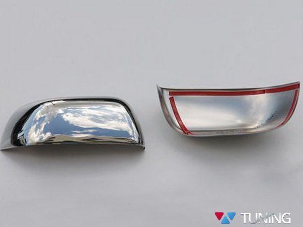 Хром накладки на зеркала DACIA (RENAULT) Dokker (2012-)