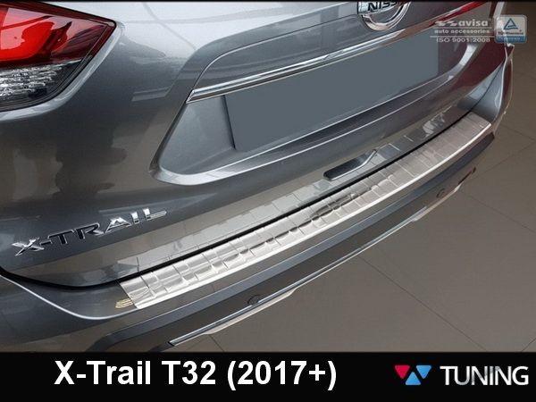Накладка на задний бампер NISSAN X-Trail T32 (2017+) - AVISA
