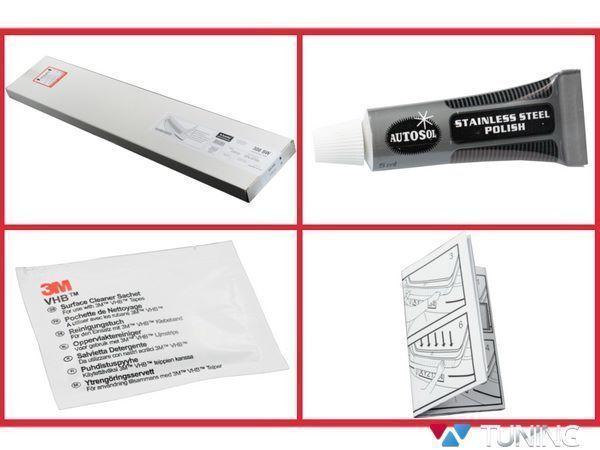 Монтажный комплект накладки на задний бампер AVISA