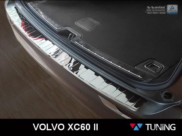 Глянцевая накладка на задний бампер VOLVO XC60 II (2017-)