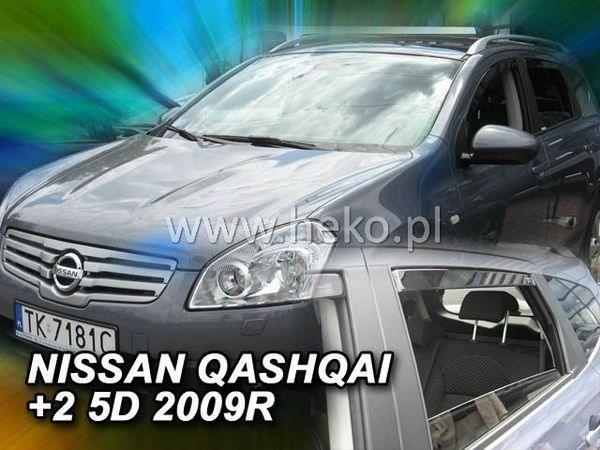 Ветровики NISSAN Qashqai +2 (2008-) HEKO