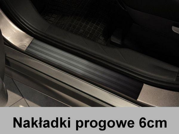 Универсальные резиновые накладки на дверные пороги 6 см