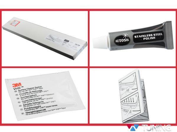 Монтажный комплект защитной накладки на задний бампер AVISA