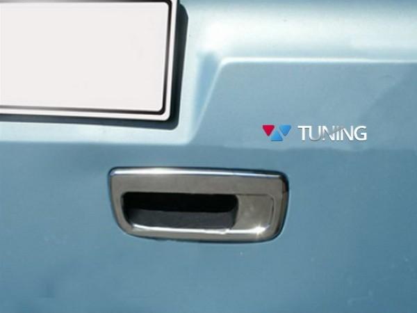 Хром накладка на ручку багажника MERCEDES Citan W415 1