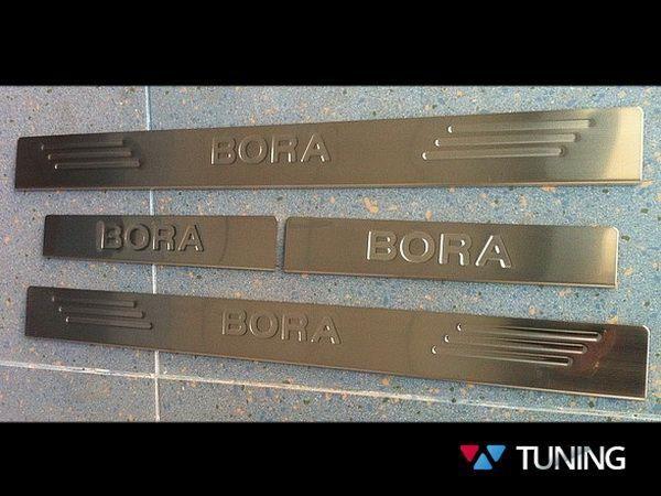 Хром накладки на пороги VW Bora A4 (1998-2005)