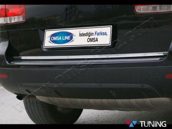 Хром нижняя кромка багажника VW Touareg I (2002-2010)