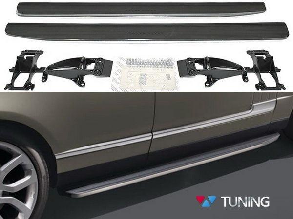 Пороги боковые Range Rover Vogue (2013-)