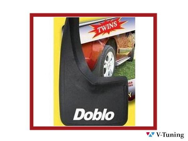 Брызговики задние FIAT Doblo I (2000-2005) - с надписью