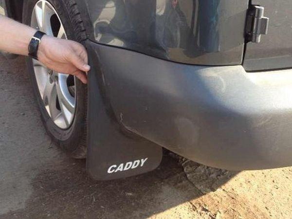 Брызговики с надписью VW Caddy III (2004-)