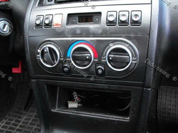 Кольца на ручки печки FIAT Coupe (1993-2000)