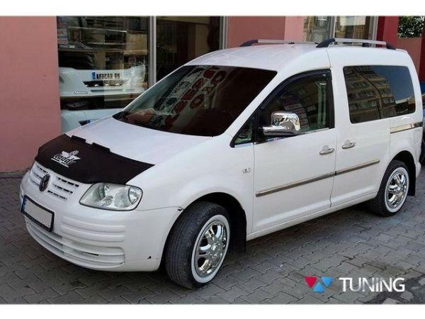 Чехол на капот VW Caddy III (2004-2010)