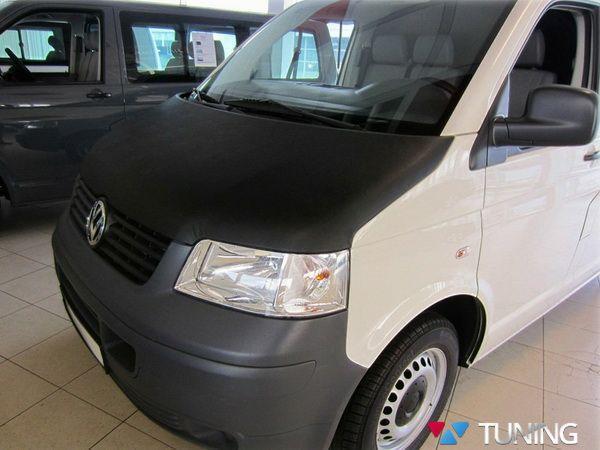 Чехол на капот VW T5/T5+ Transporter (2003-2009)