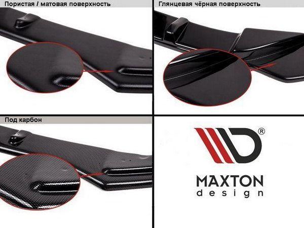 Структура поверхности диффузоров Maxton