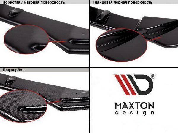Структура поверхности пластиковых сплиттеров Maxton