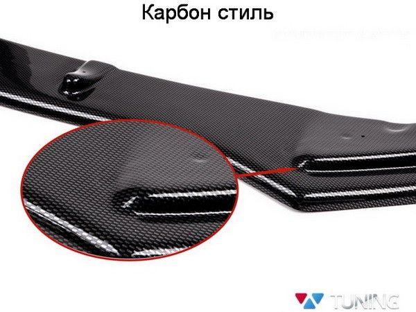 Под карбон поверхность заднего центрального сплиттера ABS