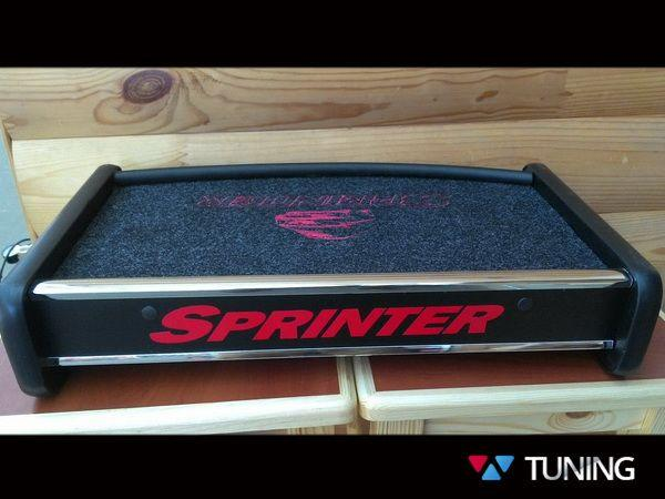 Полка на панель приборов MERCEDES Sprinter W901 (95-06)
