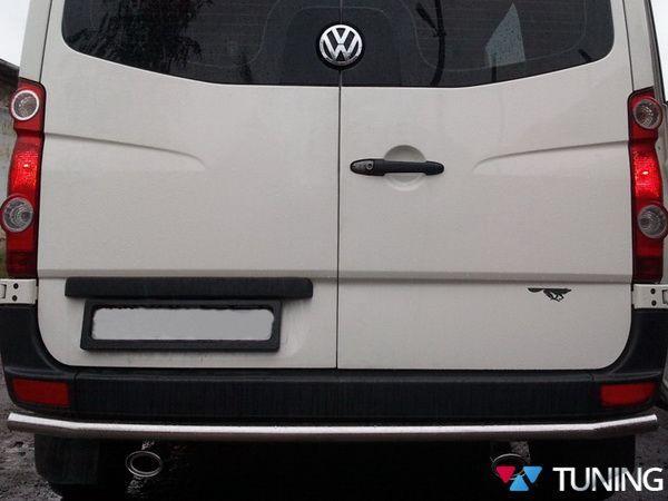 Защита заднего бампера VW Crafter (2006-) труба прямая