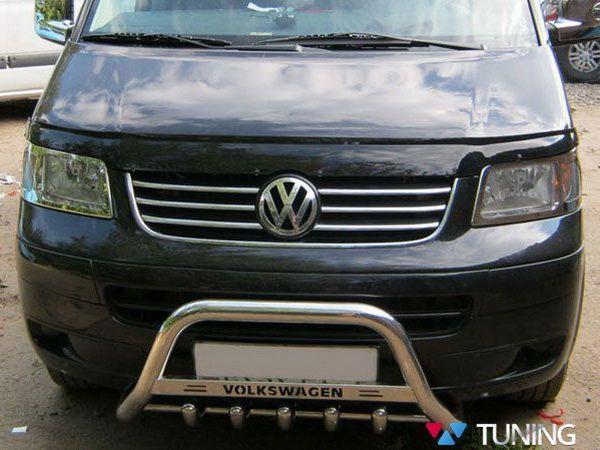 Кенгурятник VW T5/T5+ (2003-2015) с грилем - фото #2