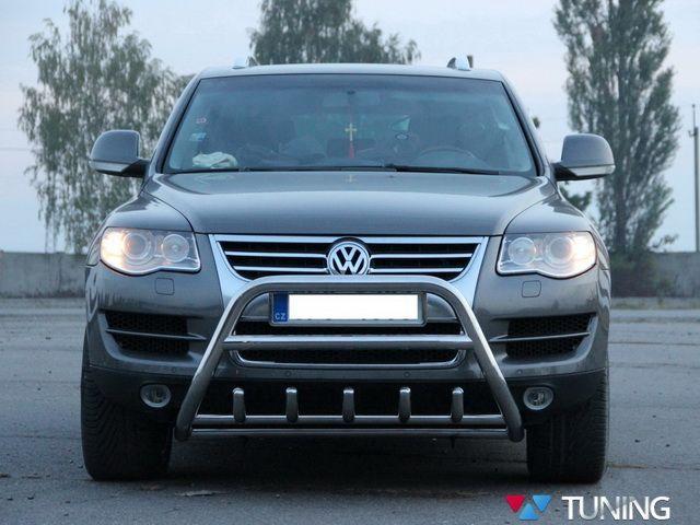 Кенгурятник VW Touareg I (2002-2010) с грилем