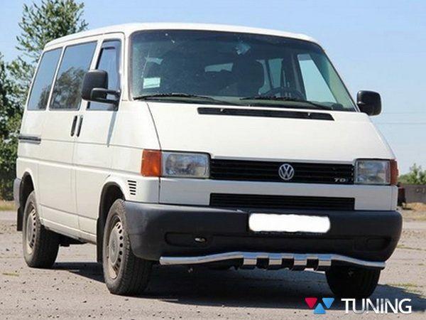 Дуга передняя волной с грилем VW T4 (1990-2003)