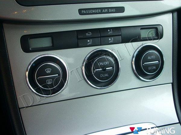 Кольца на ручки печки VW Passat B6 3C CLIMATRONIC
