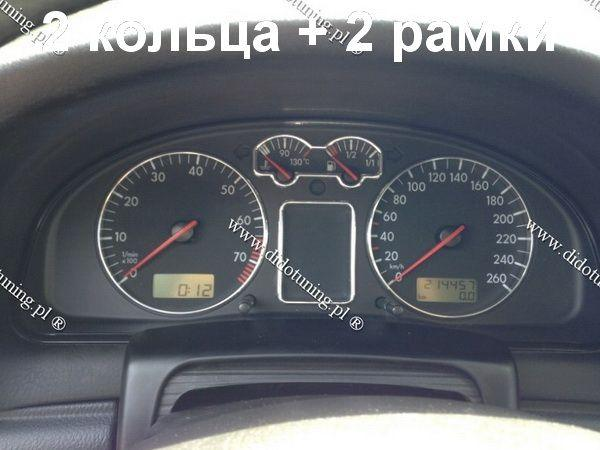 Кольца в щиток приборов VW T4 (1998-2003) 2 кольца + 2 рамки