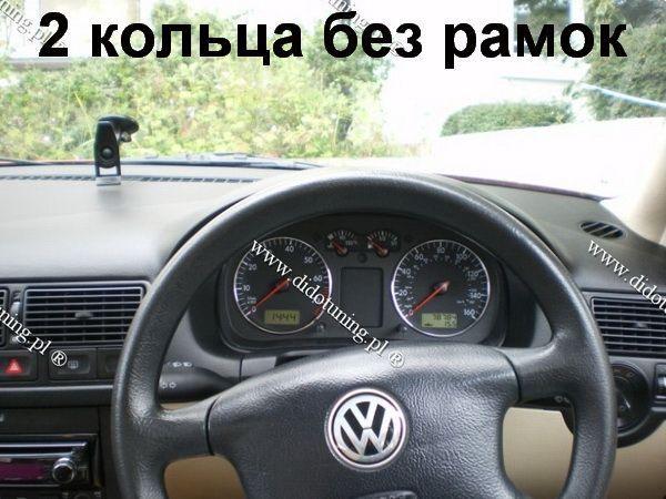 Кольца в щиток приборов VW T4 (1998-2003) 2 кольца без рамок