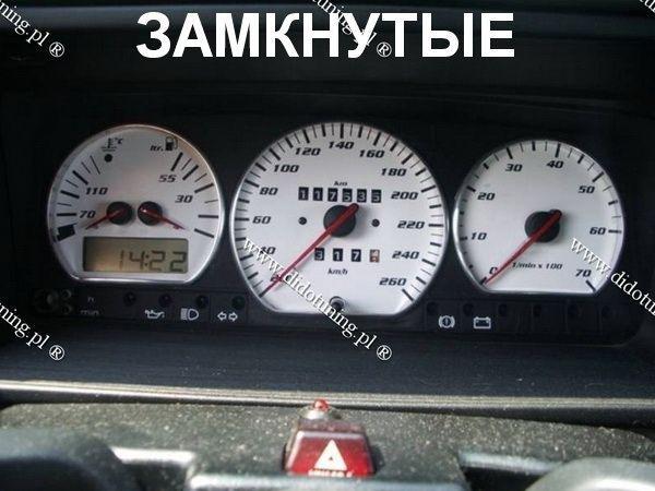 Кольца в щиток приборов VW T4 Transporter (90-98) замкнутые
