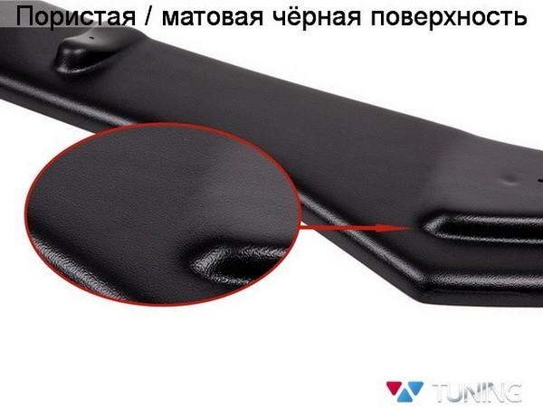 Сплиттер бампера BLACK версии MERCEDES CLK W209 - чёрный мат