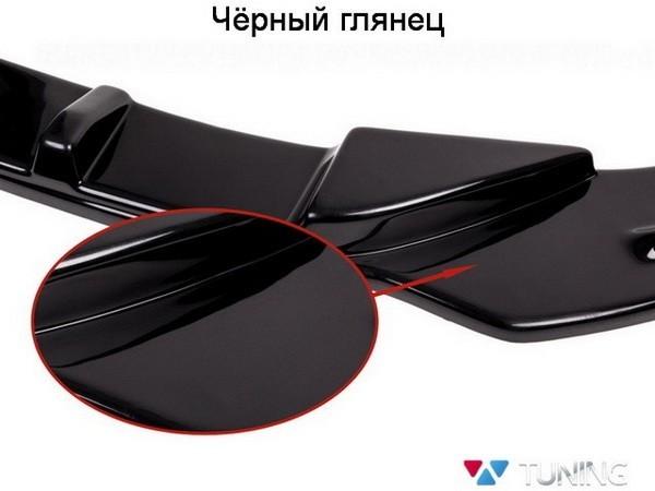 Сплиттер передний MERCEDES CLK W209 рестайлинг - чёрный глянец