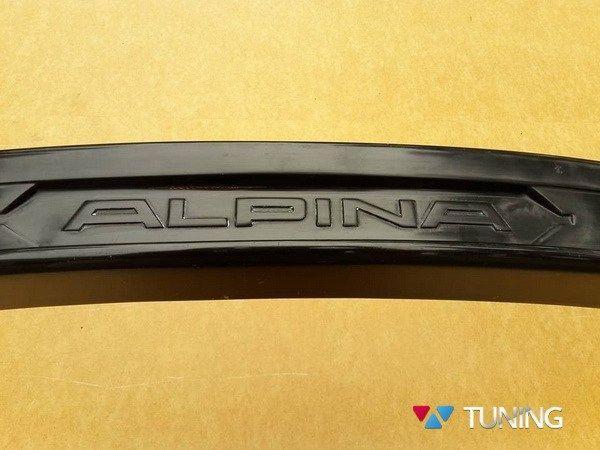 Юбка передняя BMW 5 E39 (00-04) рестайлинг ALPINA