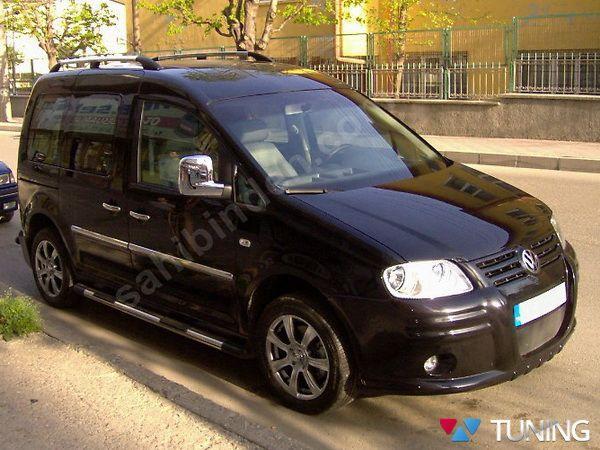 Накладка на передний бампер VW Caddy III (04-10) большая