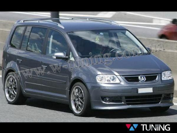 Губа передняя VW Caddy III (2004-2010)