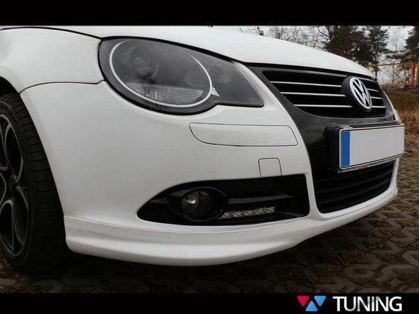 Юбка передняя VW Eos (2006-2011)