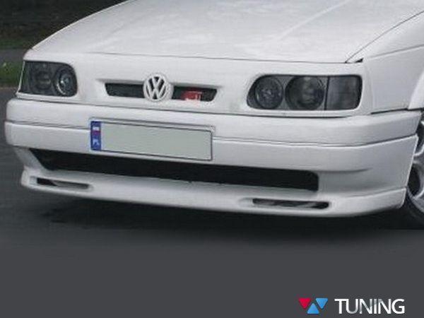 Юбка передняя VW Passat B3 (1988-1993)