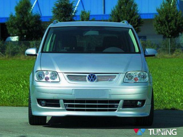 Губа передняя VW Touran I (2003-2006) ABT